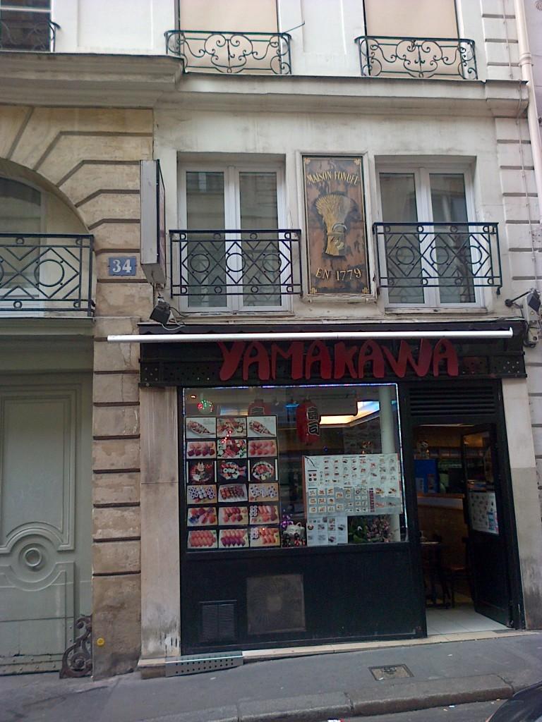 34, rue Sainte-Anne (1er arrondissement). 34-rue-saint-anne